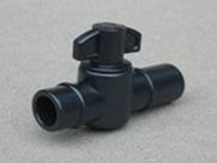Image Barbed In-Line Valve