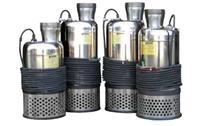 Image Munro Pumps - 1/2 Hp to 5 HP