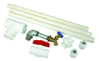 Image Decorative Booster Fitting Kit by Aquascape