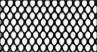 Image Bulk Stiff Black Netting